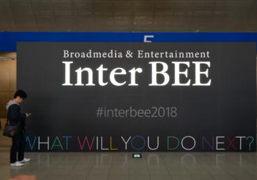 メディア&エンターテインメント総合展示会 Inter BEE 2018に参加してきました!